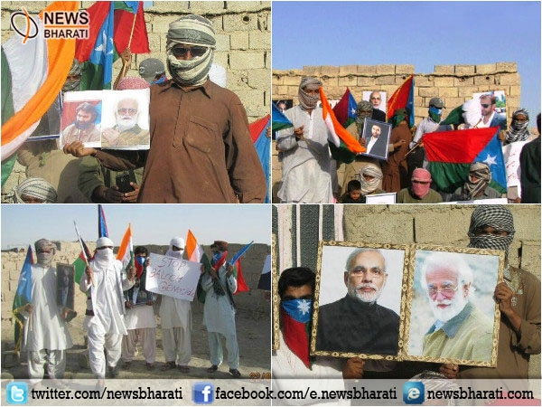 Indian flag and Modi poster emerge as tools for Balochistan freedom fighters during protests