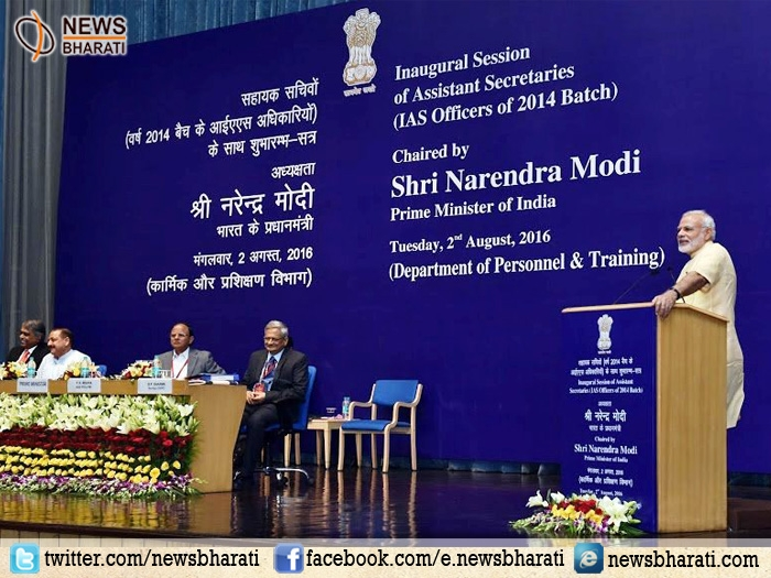 PM Modi advises young IAS officers' to remain sensitive to circumstances and effectively connect with people