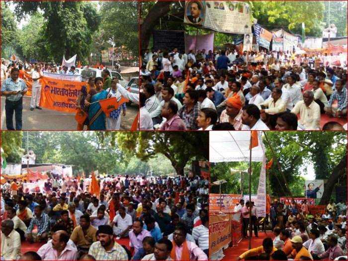 Bharatiya Mazdoor Sangh affiliated union stages protest at Jantar Mantar