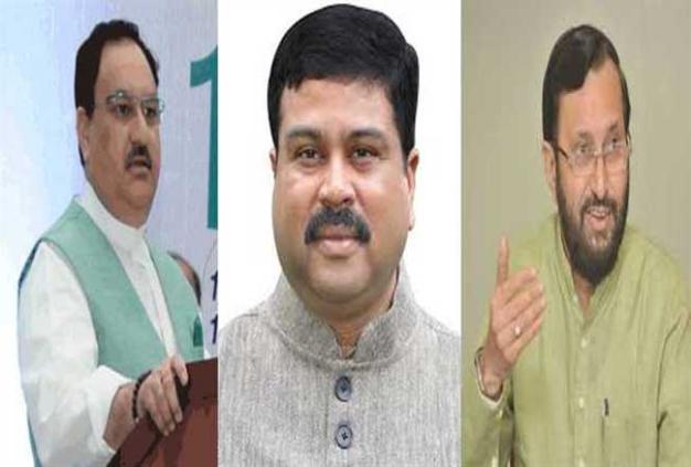 BJP appoints J P Nadda,Dharmendra Pradhanas stateincharge for upcoming Uttarakhand, Javdekar to look after Manipur