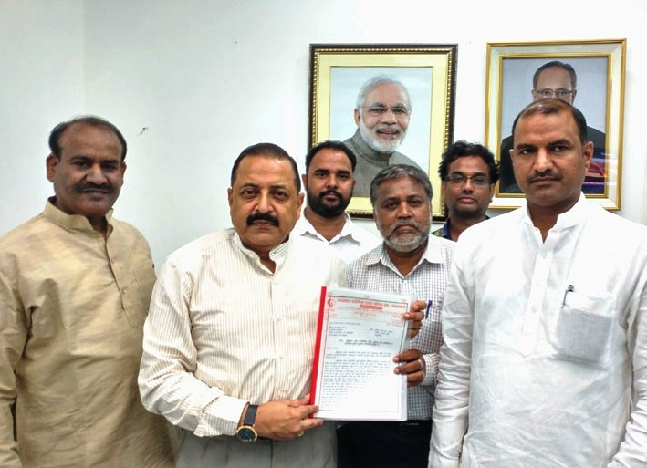 NPCIL employees seek Jitendra's intervention in rationalizing pension benefits available to them