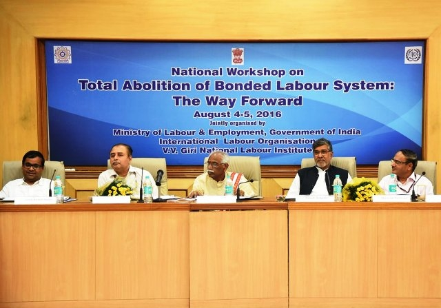 'Bonded labour has to be wiped out from society in a time bound coordinated effort': Bandaru
