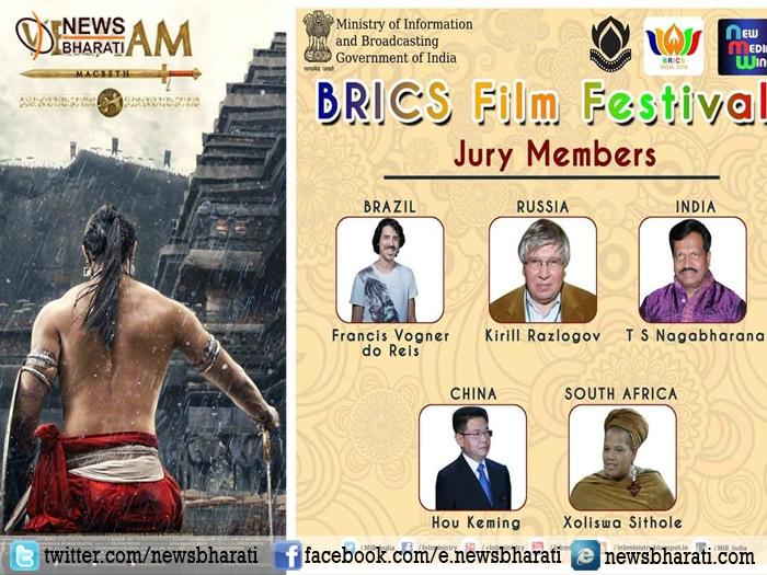 India to host the 1st BRICS film festival