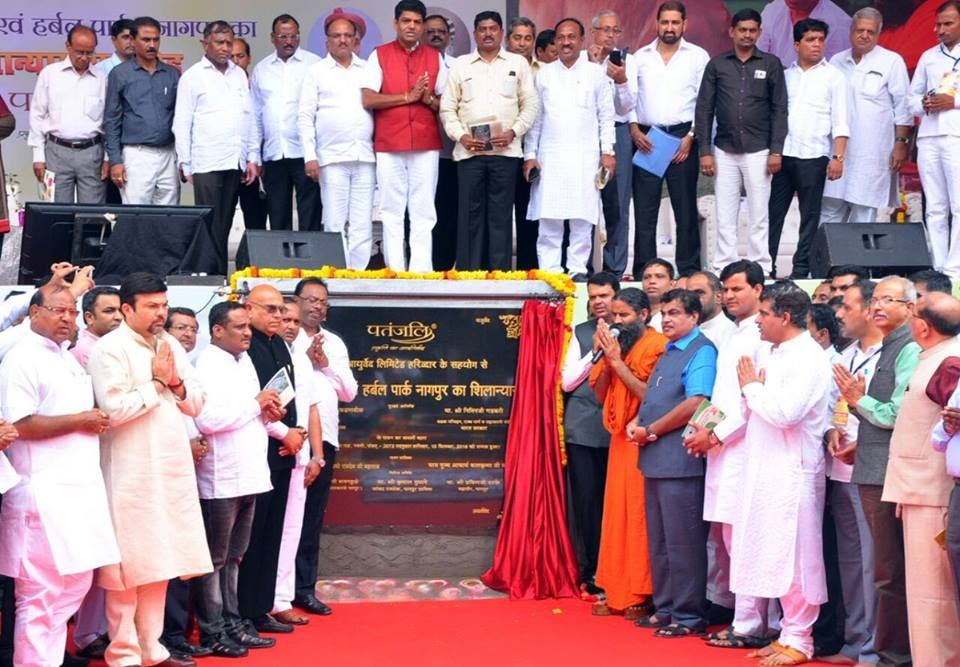 Yog Guru Baba Ramdev launches mega food park at MIHAN Nagpur