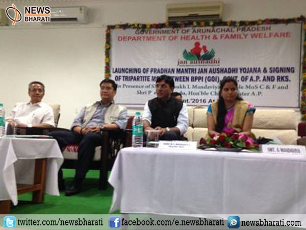 Arunachal Pradesh launches Jan Aushadhi stores availing quality generic medicines at affordable prices