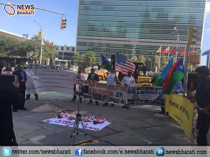 Baloch freedom struggle reaches UN headquarters; protesters shout 'Balochistan is not Pakistan'