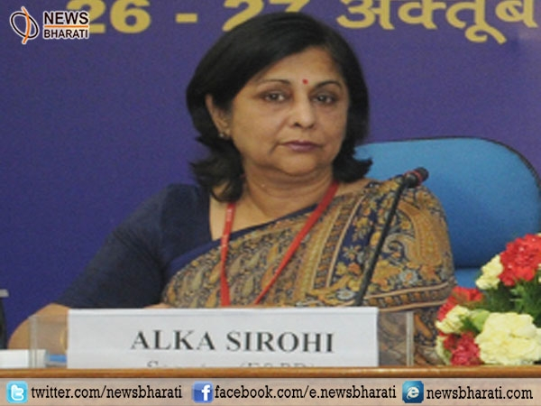 Former IAS officer Alka Sirohi appointed as  UPSC Chairman by President