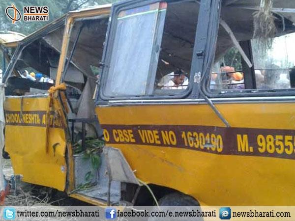 School bus in Amritsar falls in defence drain; 8 children dead, several injured