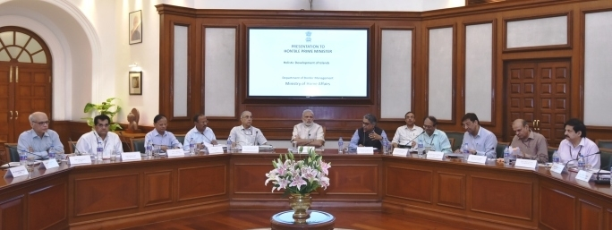 Prime Minister Modi reviews meeting for island development