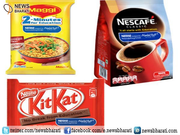 Nestlé India promotes #EducateTheGirlChild; changes packaging of iconic brands