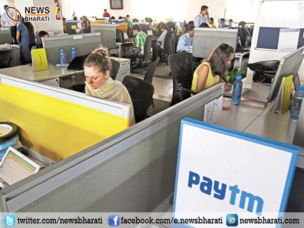 Paytm aquires startup 'Edukart' to sharpen skills and expertise of staff