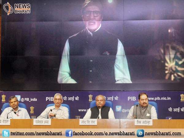 Centre launches national audio-visual campaign for Swachh Bharat Mission