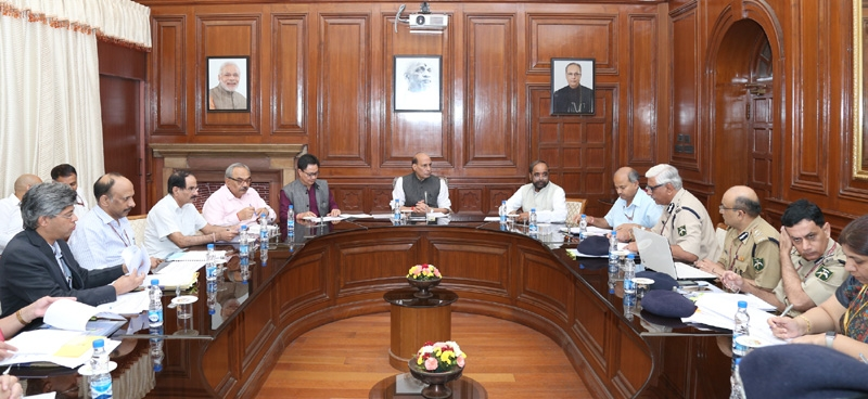 Union Home Minister Rajnath reviews issues  related to ITBP