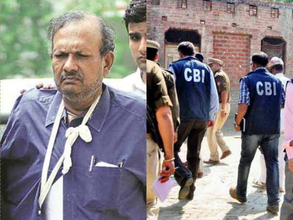 Bansal suicide case: NHRC issues notice to Director, CBI