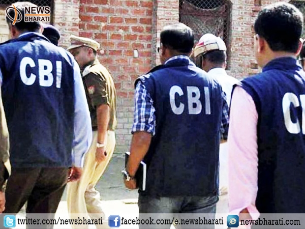 CBI arrests AGM BSNL for accepting bribe from contractor