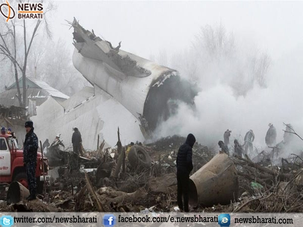 Turkish cargo plane crashed in homes of Kyrgyzstan village killing at least 37