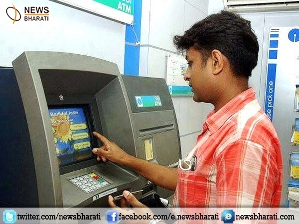 RBI raises cash withdrawal limit from ATM's to Rs. 10,000 per day