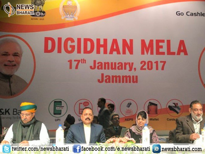 Bravo! Consumers, merchants win prizes worth Rs. 61 crores at #Digi Dhan Mela
