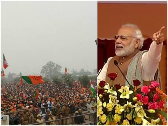 PM Modi slams SP, BSP, Congress for looting Uttar Pradesh; appeals people to vote BJP for stable development