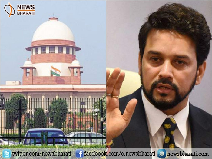 SC expels BCCI chief Anurag Thakur and sec Ajay Shirke for not implementing Lodha recommendations