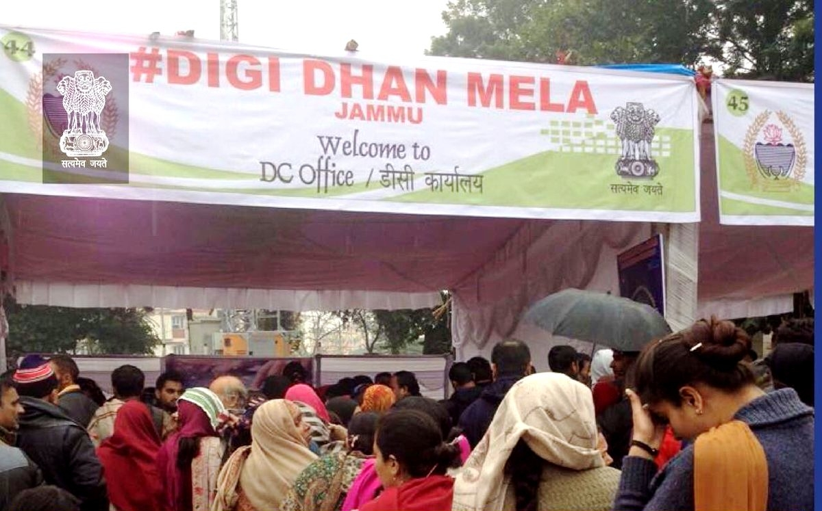 #DigiDhanMela has been a great success with huge interest & active participation from citizens