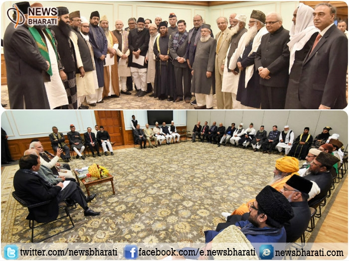 Muslim Ulemas  - intellectuals compliment PM Modi for inclusive growth and empowering minorities