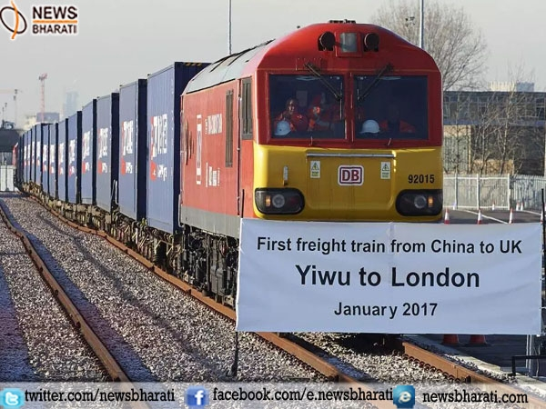 After travelling for 18 days 1st China freight train sets a record from China to London
