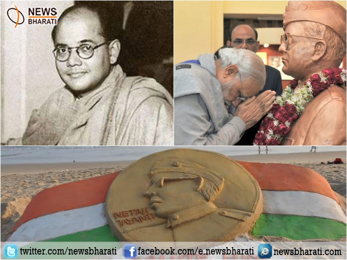 Netaji Subhash Chandra Bose 'A True Patriot' remembered on his 120th birth anniversary
