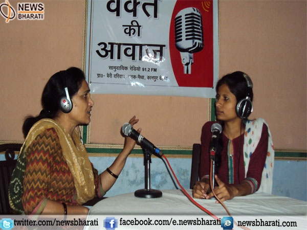 Community radio stations not to air news and current affairs which are political in nature