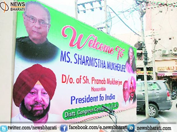 EC directs political parties not to use pictures of President, Vice President, Governors on posters