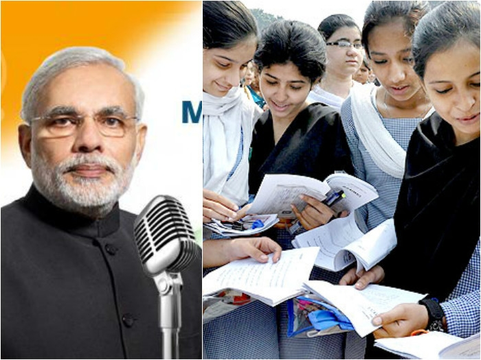 #MannKiBaat: Modi Mantras for success in Exams