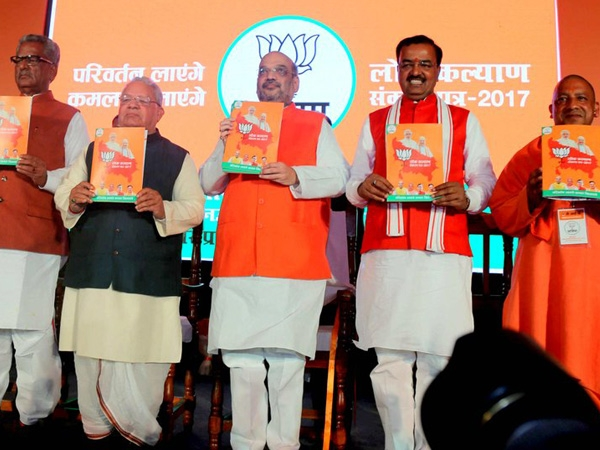 BJP releases Manifesto for UP; promises to remove it from the list of 'BIMARU' States