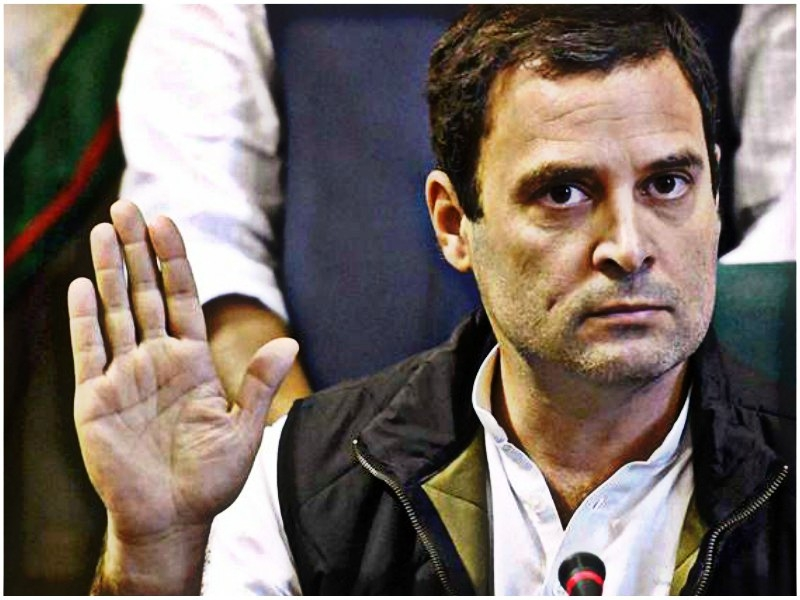 RSS Defamation: Rahul Gandhi again runs away from fighting the case via technical route