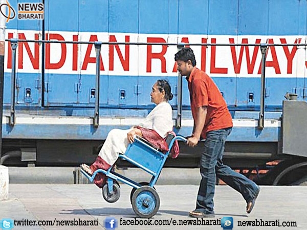 Indian Railways to step ahead for 'Divyangs' to make their travel comfortable and hassle-free