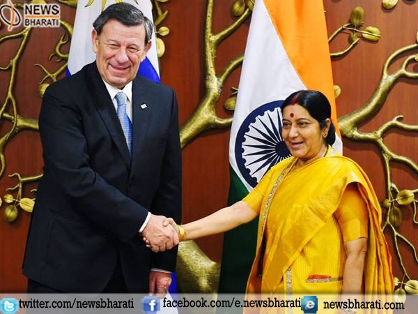India Uruguay join hands to boost trade and ensure clearance of traded goods
