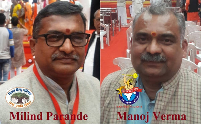 VHP brings in new faces for Bajrang Dal