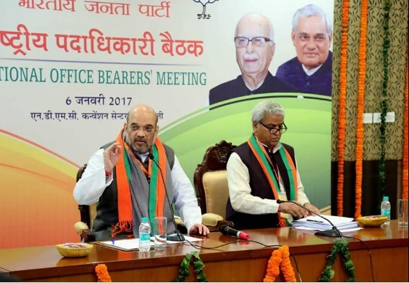 BJP's two-day national executive meet begins in New Delhi