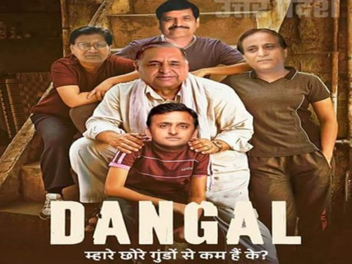 Hectic parleys on to end 'Samajwadi Dangal' in UP