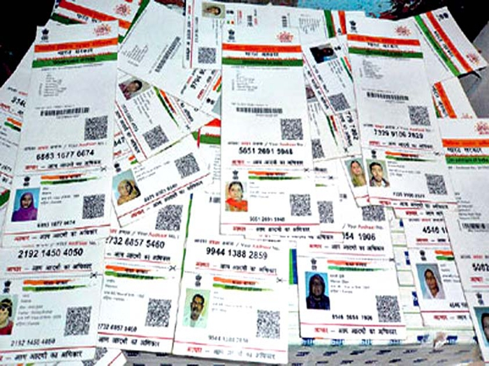 Aadhaar compulsory for EPFO members, pensioners