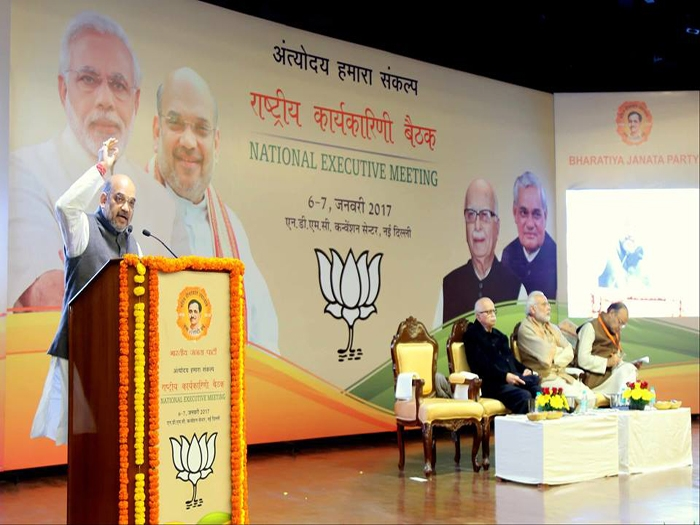 Take concrete & credible steps against terrorism: BJP to Pak