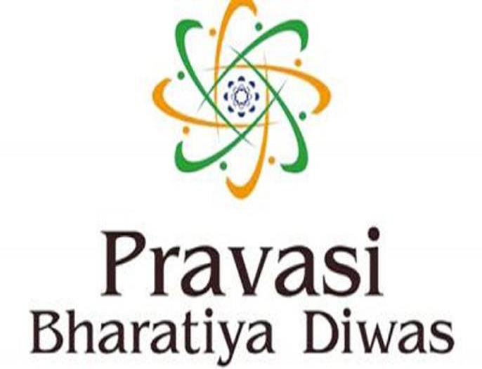 Pravasi Bharatiya Diwas convention begins in Bengaluru