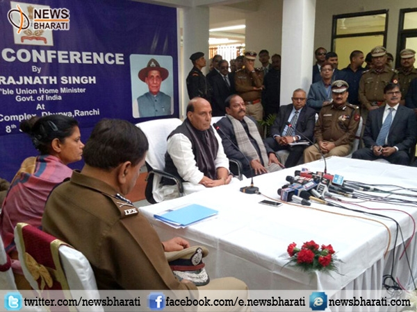 CISF being multi-dimensional security organisation has to increase its competency: Rajnath