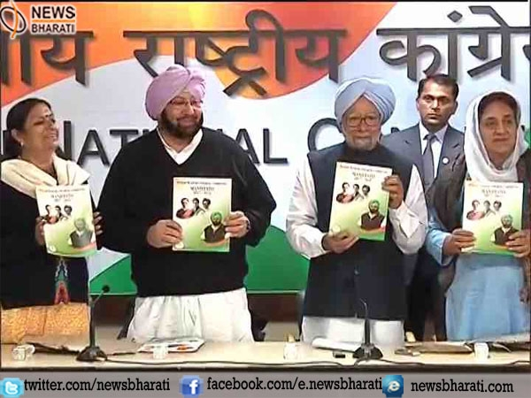 Manmohan Singh releases Congress Manifesto for Punjab; promises to 'undo damage' of last 10 years