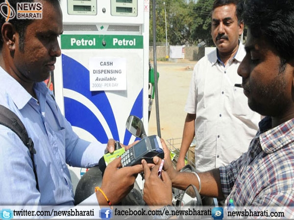 Don't Worry, Card payments will be accepted at petrol pumps!