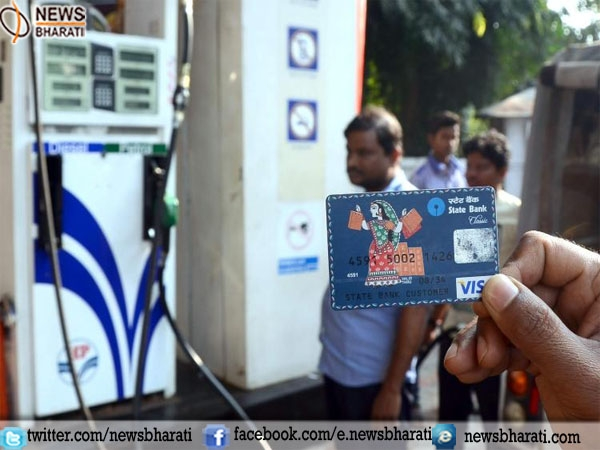 Petrol pumps postpones their decision of cardless payments