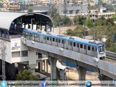 Hyderabad Metro will adopt Driver-less technology soon