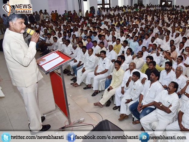 News Bharati - Now 5% quota allocated for Kapu community in Andhra