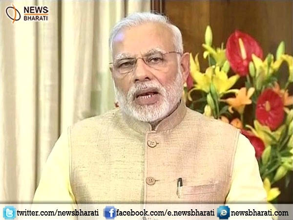 Govt's approach to ease poverty is comprehensive, all schemes aim to eliminate poverty: PM Modi