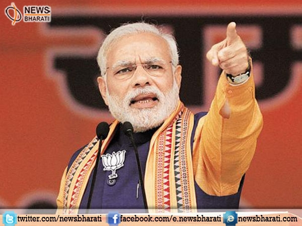 BJP govt will waive off farmers loan if voted to power; Says PM Modi in Kannauj rally