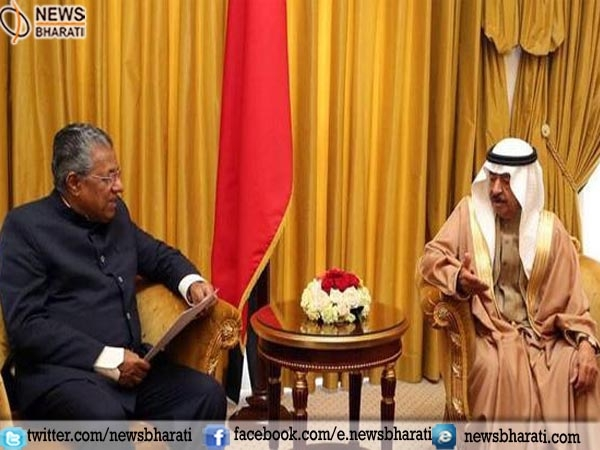 Bahrain and Kerala join hands to enhance mutual cooperation in all spheres
